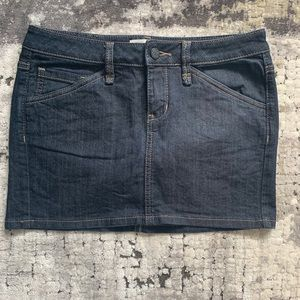 BCBG Generation Jean Skirt